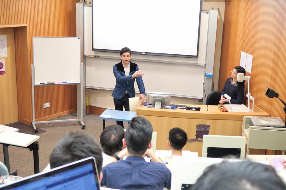 CUHK Science Career Fair 2016 – Career Talk(Entrepreneurship)